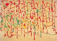 Giuseppe Gallo / MACRO, Merletto Veneziano, 2004, olio, tecnica mista ed encausto su tavola, cm 186,5 x 252 cm, Collezione: privata (courtesy Galleria dello Scudo, Verona)