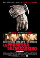 Locandina del film La promessa dell'assassino