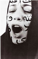 Shirin Neshat, Mystified, 1997, On guard, 1997, Stampa su gelatina d'argento e inchiostro. Collezione Marco Noire e Silvia Chessa, San Sebastiano – Torino