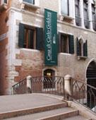 Ca' Centanni, Casa di Carlo Goldoni, Venezia