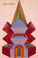 Fortunato Depero (1892-1960), Progetto di chiosco pubblicitario, 1924. Collage; 58x39 cm., Mart Archivio del '900, Fondo Fortunato Depero