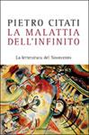 Pietro Citati, La malattia dell'infinito - Copertina del libro