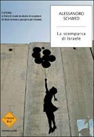 Alessandro Schwed, La scomparsa di Israele - Copertina del libro