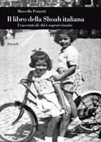 Marcello Pezzetti, Il libro della Shoah italiana - Copertina del libro