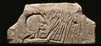 Rilievo con Nefertiti che compie offerte ad Aton, XVIII dinastia, regno di Akhenaton (1350 – 1333), Copenhaguen, Ny Carlsberg Glyptotek