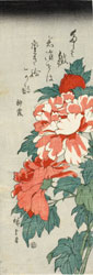 """Peonie rosse"", 1843-1847 ca., silografia policroma, 373x128 mm, Honolulu Academy of Arts, Gift of James A. Michener, 1981, HAA 18021"