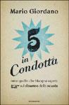 Mario Giordano, 5 in condotta - Copertina del libro