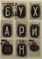 Bukharin 1996 cm 90 x 65 tecnica mista su giornale
