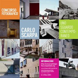"""Concorso fotografico """"Carlo Scarpa: uno sguardo contemporaneo"""""""