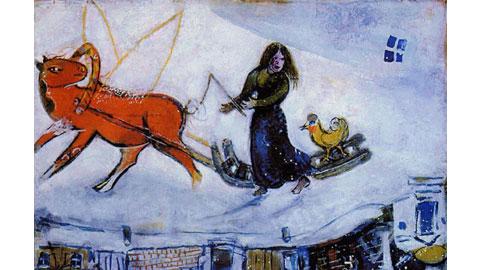 Marc Chagall: La luge dans la neige (particolare), 1944, olio su tela, 44 x 53 cm collezione privata. copyright delle immagini: © Chagall ®, by SIAE 2010