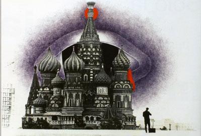 Dmitri Prigov : Occhio che ammira, 1995, tecnica mista su fotografia, cm 30,5x40