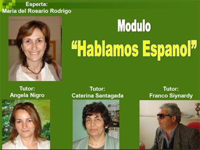 Modulo lingua spagnola
