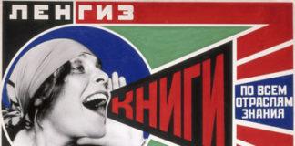 """Aleksandr Rodčenko, """"Knigi"""" (Libri), pubblicità della Casa Editrice di Stato, 1925, © A. Rodčenko – V. Stepanova Archive, ©Moscow House of Photography Museum"""
