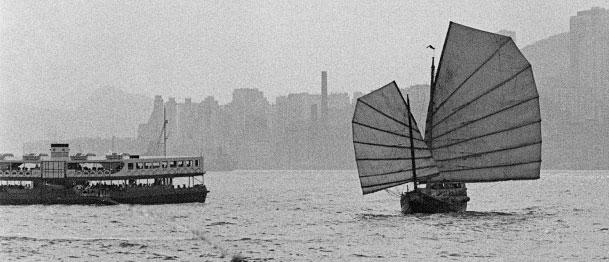 Cina 1981