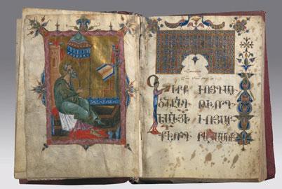 Vangelo di Drazark, Ritratto dell'Evengelista Matteo, Manoscritto n. 6290, Erevan, Matenadaran, Secolo XIII