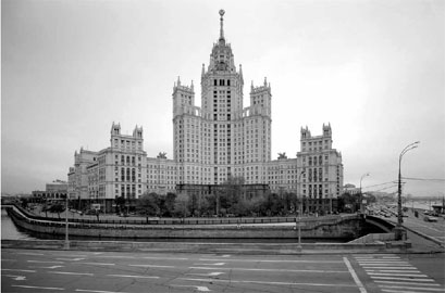 Gabriele Basilico - Mosca Verticale