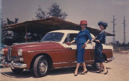 Alfa Romeo, 1957-1958, Archivio Veneziani - Fondazione Bano