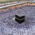 Islam, I pellegrini partecipano alla funzione della Notte del Destino (Laylat al-Qadr), il 27° giorno del Ramadàn. La celebrazione commemora la rivelazione del Corano al Profeta, La Mecca, Arabia Saudita 1995 © Kazuyoshi Nomachi