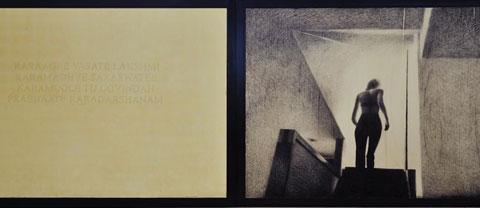Omar Galliani: dalla serie Mantra, 1997-1999, 220x640 con cornice