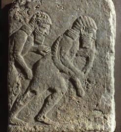Rilievo assiro I Millennio aC