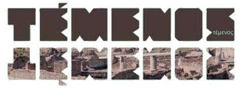 Logo progetto Temenos