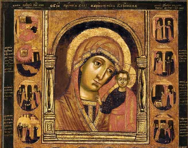 Russia centrale, secondo quarto del XVIII secolo, Madre di Dio di Kazan, Inv. 1890, particolare