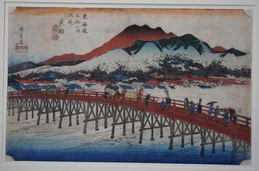 MAO, Impressioni Giapponesi