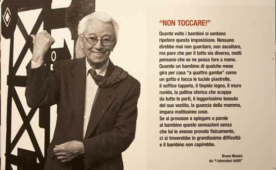 Bruno Munari, Vietato non toccare
