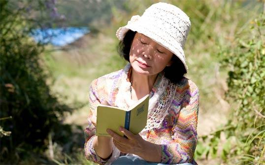 Un'immagine tratta dal film Poetry