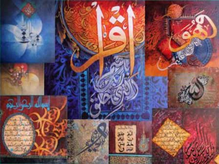 Calligrafia e arte calligrafica del Pakistan
