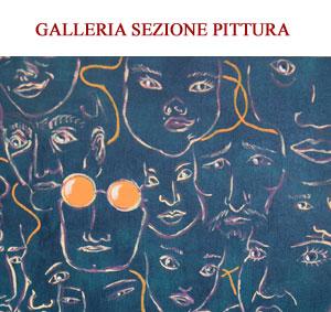 Arte in luce alla Sapienza, Galleria Sezione Pittura