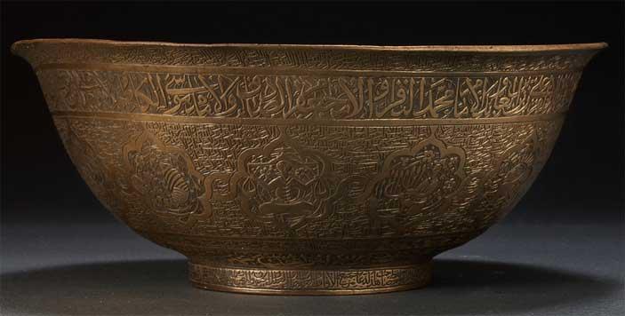 Coppa Divinatoria - Mostra Oggetti d' Arte islamica dai depositi del MAO