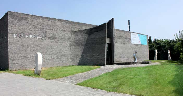 MoCA - Museo di Arte Contemporanea di Pechino