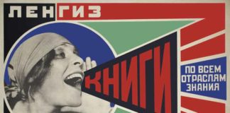 "Rodchenko Alexander, ""Books"" Advertising poster for the Leningrad branch of Gosizdat, 1925, Stampa offsett del 1980, Collezione privata ©A.Rodtchenko e V.Stepanova Archiv"