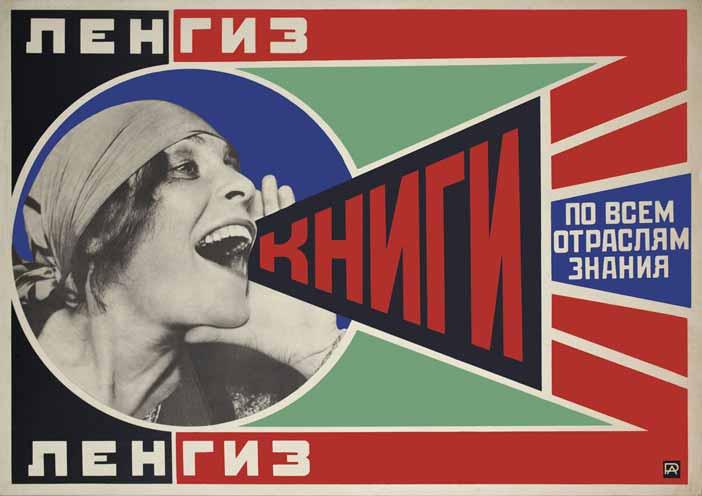 """Rodchenko Alexander, """"Books"""" Advertising poster for the Leningrad branch of Gosizdat, 1925, Stampa offsett del 1980, Collezione privata ©A.Rodtchenko e V.Stepanova Archiv - Mostra a Nuoro """"Amore e Rivoluzione. Coppie dell' avanguardia russa """""""