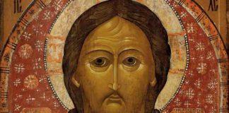 Cristo Pantocratore, Seconda metà del XVII secolo, 105,5 × 100,5 cm, Legno, tempera, Regione della Volga, Museo dell'icona russa