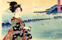 Chikanobu, Ama - Mostra Giappone. Storie d'amore e di guerra