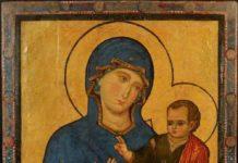 Madonna di San Luca - Madonna con il bambino