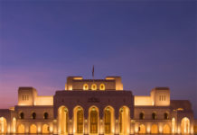 Royal Opera House di Muscat