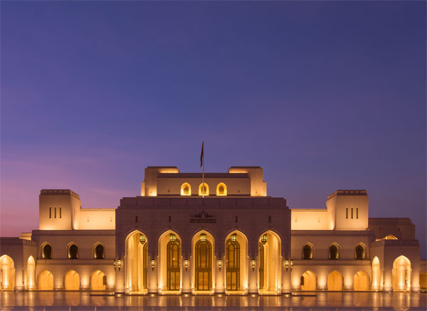 Royal Opera House di Muscat