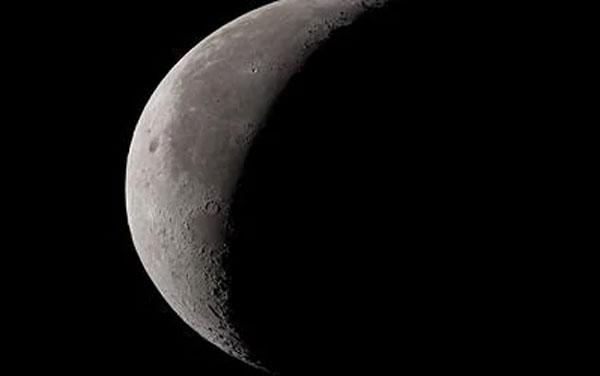 Italia vista dalla Luna