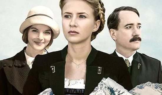 La famiglia Von Trapp
